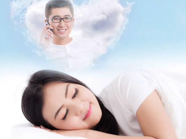 Người  trong giấc mơ của bạn là người đang nhớ bạn
